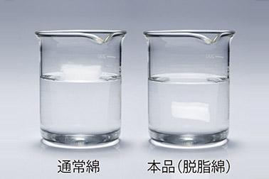 右が本品に使用した医療用の脱脂綿で左が通常綿。通常綿が水に浮いているのに対して脱脂綿は水につけると同時に吸水し浮かぶ間もなく沈降します。この吸湿性が、汗や湿気を素早く吸収し快適な肌触りを実現しているのです。