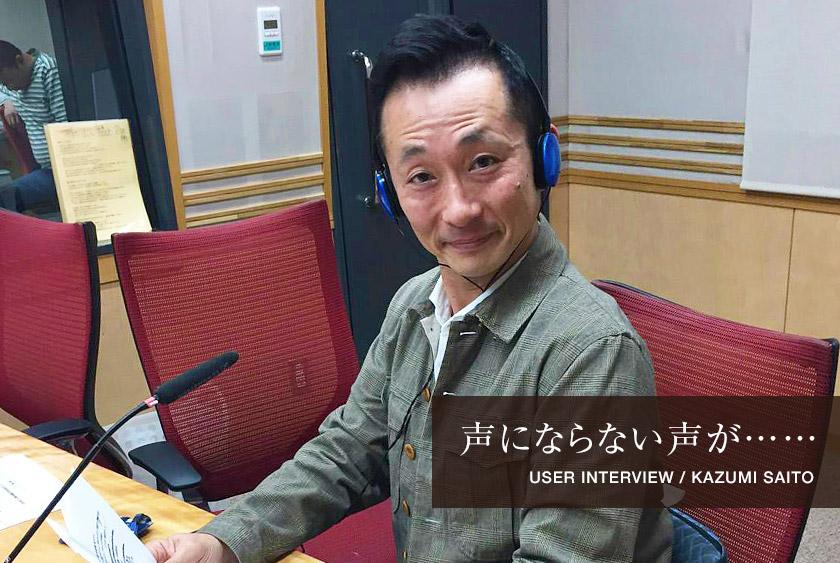 斉藤一美の画像 p1_12